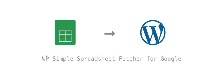 【アップデート】テーブルブロックでHTMLが使えます | WP Simple SpreadSheet Fetcher for Google 0.7.8